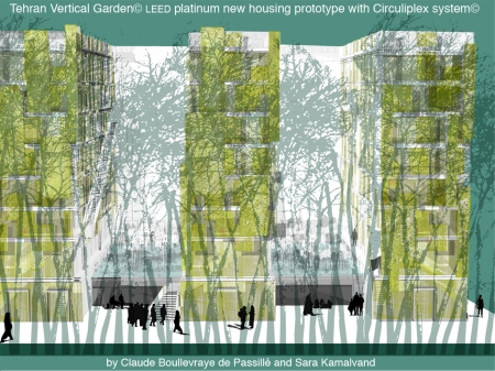 CBdP - 2009 Tehran Housing Prototype Frontal Elev
